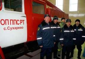 Пожарные Нижнекамского района вызволили из кювета автобус с пассажирами