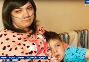 Смертельно больная мама ищет семью своему сыну