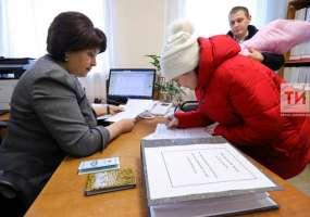 Родовые сертификаты в Татарстане переведут в электронный вид
