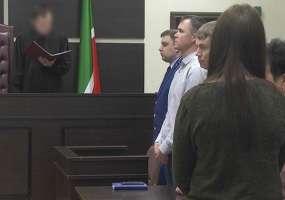 В Нижнекамске впервые прошел суд с участием присяжных, которые вынесли суровый приговор