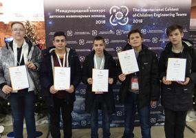 """Ребята из Нижнекамска поедут в """"Сколково"""""""
