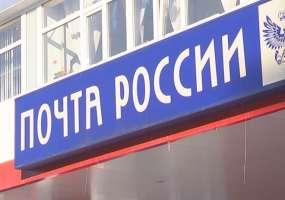 «Почта России» начинает продажу пива в отделениях, чтобы бороться с суррогатом