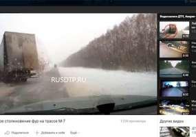 Нижнекамский дальнобойщик погиб в страшном ДТП на трассе М-7