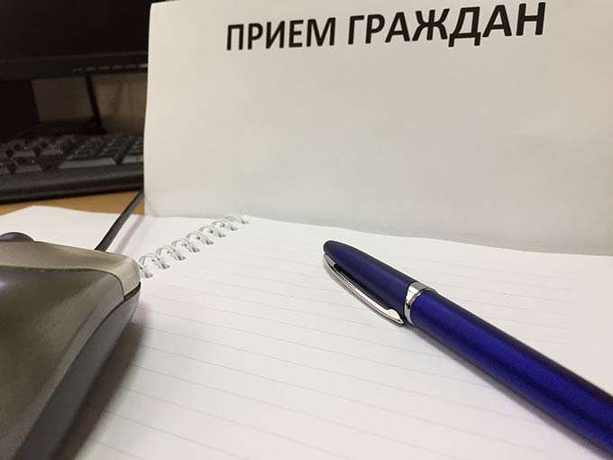 Депутаты ответят на вопросы нижнекамцев