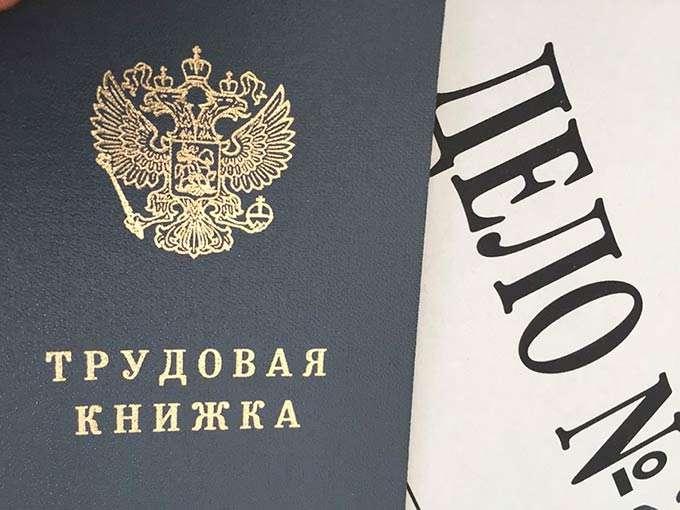 Пенсионный стаж в России теперь можно купить
