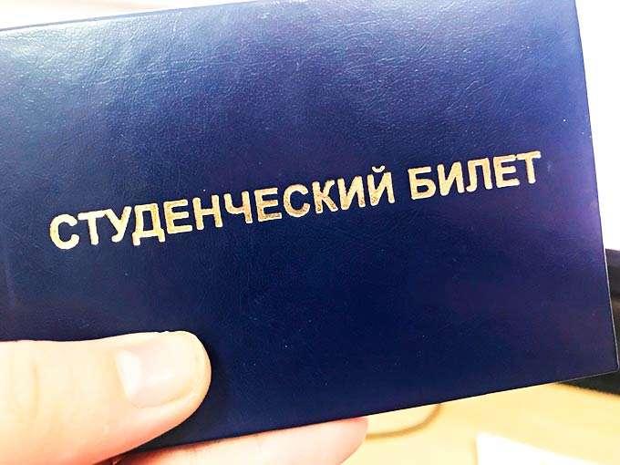 В России родителей хотят обязать содержать своих детей-студентов