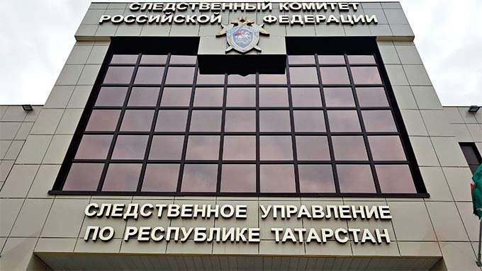Замруководителя следственного управления РФ по РТ Владимир Циома проведет прием населения в Нижнекамске