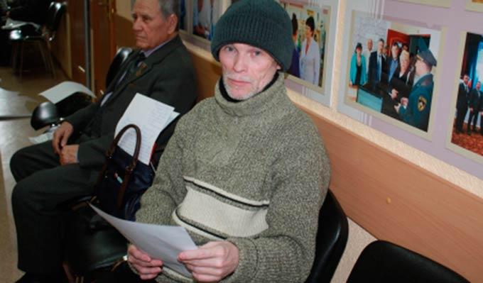 интернат для престарелых канск