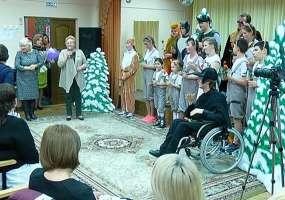 В школе-интернате «Надежда» показали инклюзивный спектакль