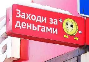 В Нижнекамске семейная пара набрала кредитов почти на 1 млн рублей