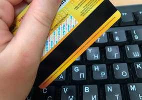 Мошенники стали наживаться на безработных, оформляя на них кредиты