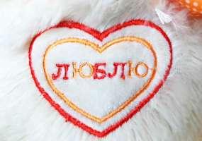 В День влюбленных в Нижнекамске отключат электричество