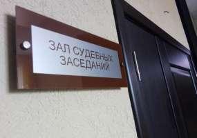 В Нижнекамске вынесен приговор местному жителю, укравшему женский костюм