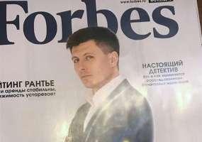 Житель Нижнекамского района на один день стал долларовым миллиардером