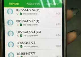 Нижнекамка пожаловалась в «Народный контроль», что в больнице не берут трубку