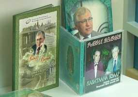 В Нижнекамске стартовал литературный конкурс на премию Разиля Валеева