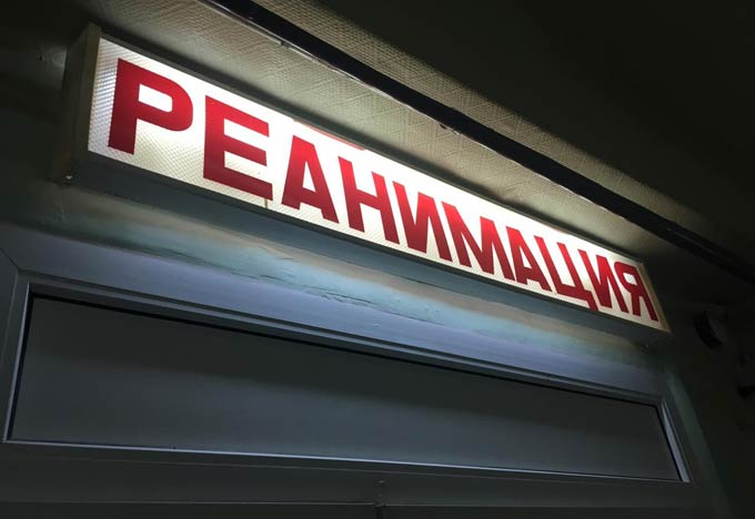 Жительнице Камских Полян оторвало руку при падении с балкона 8 этажа