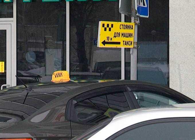 Нижнекамские таксисты объединились против федерального конкурента