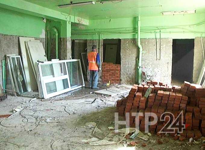 В Нижнекамске начался ремонт татарского драматического театра им. Туфана Минуллина