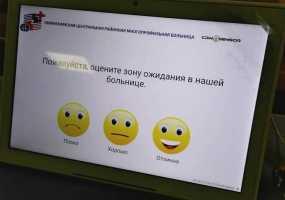 Пациенты НЦРМБ дали отличную оценку работе поликлиник