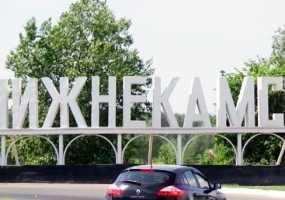 Нижнекамск вошёл в перечень инвестиционных проектов