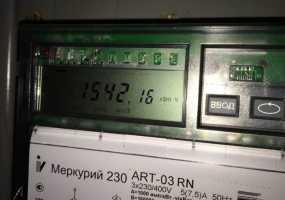 В четырех домах Нижнекамска почти на 8 часов отключат электричество