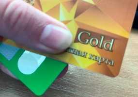 У нижнекамки украли деньги сразу с двух банковских карт