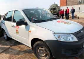 В Нижнекамске школьники состязались в мастерстве вождения