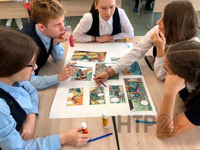 В Нижнекамске школьники изучали английский по современным комиксам