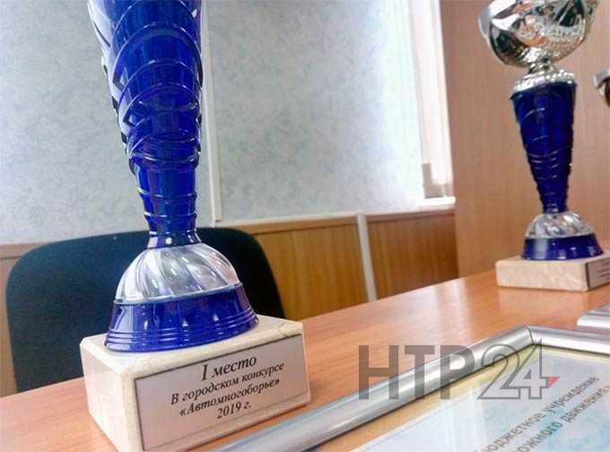 В Нижнекамске наградили победителей автомногоборья