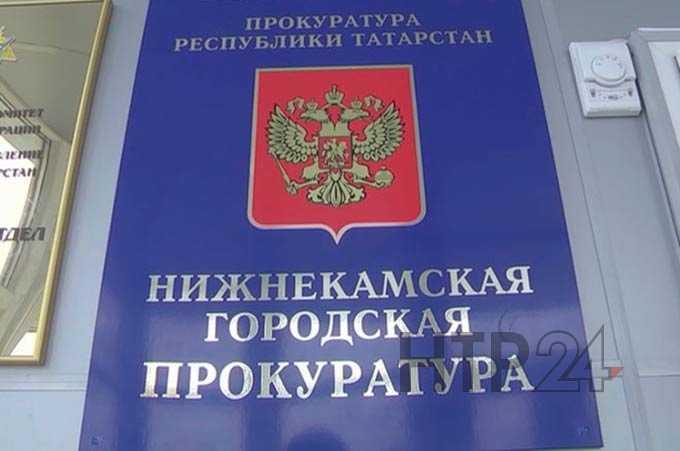 В Нижнекамске будут судить мужчину, укравшего паспорт у своей знакомой