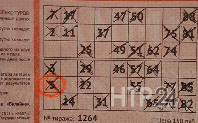 В России могут запретить онлайн-лотереи