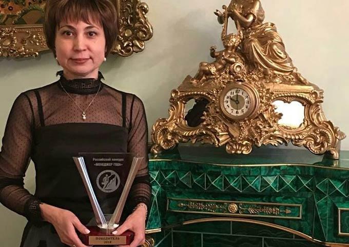 Венеру Рахимову в Москве наградили за развитие системы здравоохранения