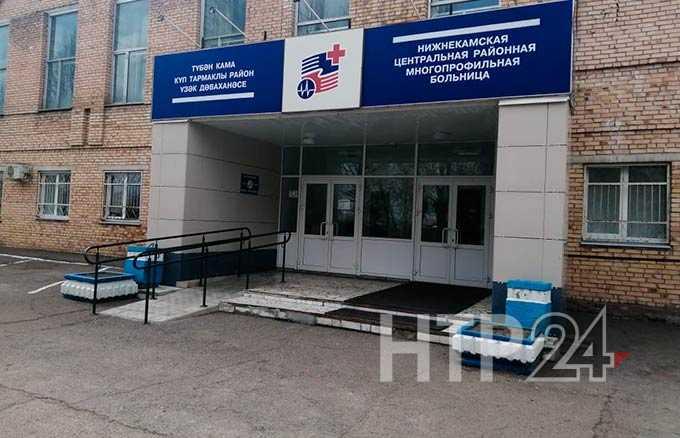 Врачи прокомментировали состояние пострадавших при пожаре на заводе в Нижнекамске