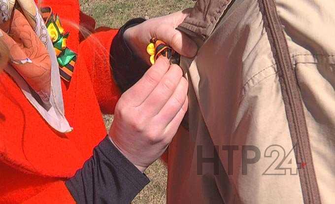 В Нижнекамске волонтеры Победы раздадут 80 тысяч георгиевских ленточек