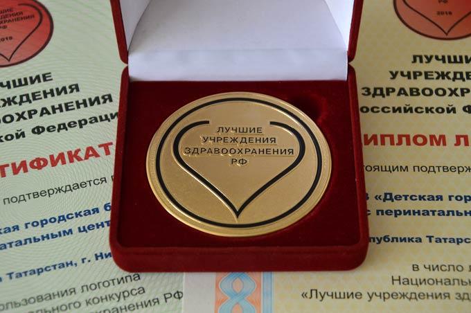 В Нижнекамске работают одни из лучших детских врачей в России
