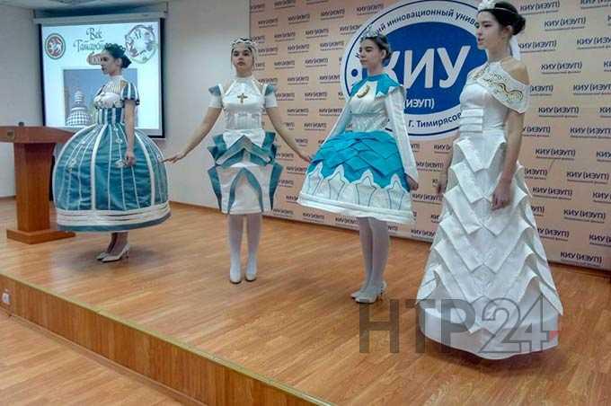 """Юные нижнекамские модельеры удивили своим креативом жюри конкурса """"Я - исследователь"""""""