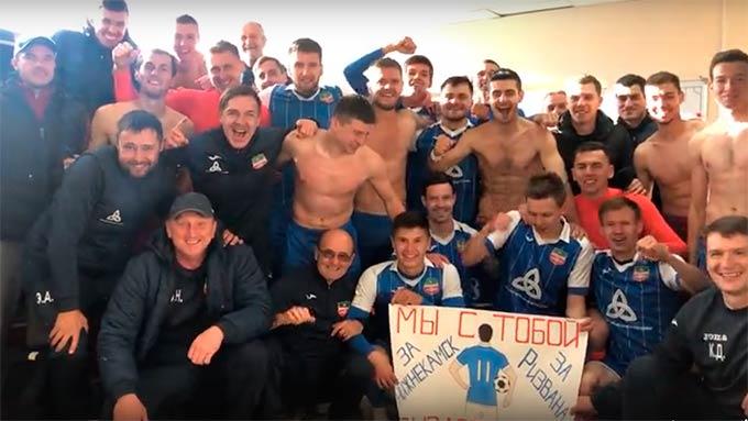 Футбольный «Нефтехимик» из Нижнекамска одержал победу в татарстанском дерби