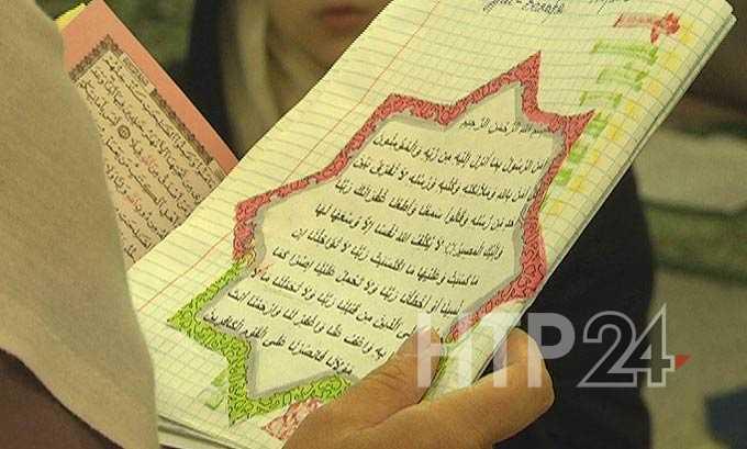 Чтец Корана из Нижнекамска выиграл путевку в хадж