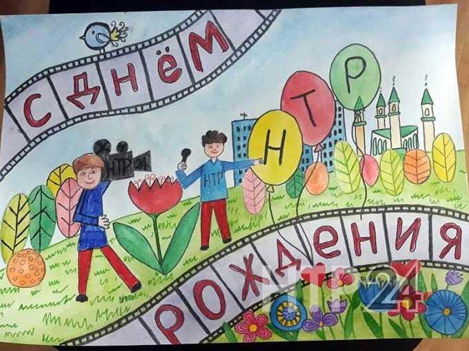 """Участник конкурса """"Я смотрю НТР-2019"""": Роман Сметанин, 8 лет"""