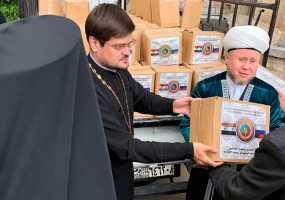 Имам-мухтасиб из Нижнекамска посетил сирийский Дамаск для оказания помощи населению