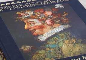 В фонде центральной библиотеки Нижнекамска хранится редкая книга