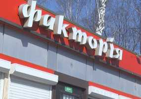 Нижнекамская прокуратура завершила проверку магазина «Фактория», где детям поштучно продавали сигареты