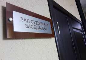 В Нижнекамске судят последователей лихих 90-х, которые собирали дань в «общак» со студентов