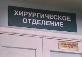 В РКБ Казани переведут еще одного рабочего, пострадавшего при пожаре на «Нижнекамскнефтехиме»
