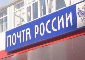 В Татарстане почтальон несколько лет обворовывала ветерана ВОВ