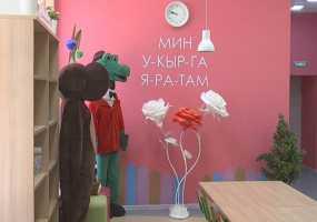 За креативный подход к работе нижнекамские библиотекари получили 50 тыс рублей