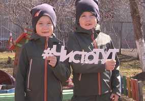 Воспитанники нижнекамского детсада №24 во время акции #ЧистоТУТ убрали мусор и посадили 2 дерева