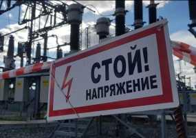 В Нижнекамском районе продолжаются ремонтные работы на линиях электропередач (+ список)
