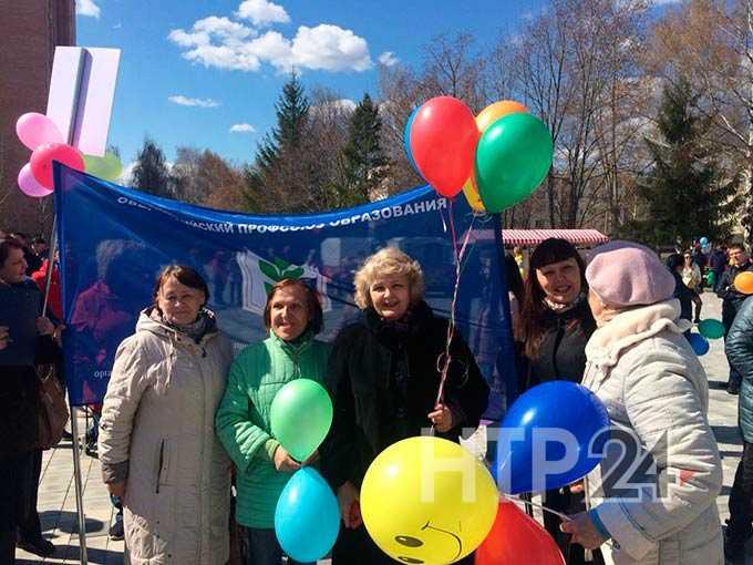 В Нижнекамске Первомай отметили демонстрацией трудящихся